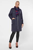 Стильный женский кардиган шерстяной с карманами , синий цвет, большого размера от 52 до 58