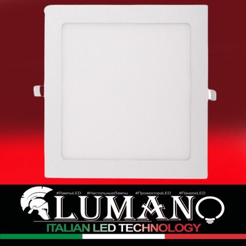 Панель LED врезная LUSQ-6C 4000K 6W квадрат (120*120*10) алюминий (1 год гарантии) TM LUMANO