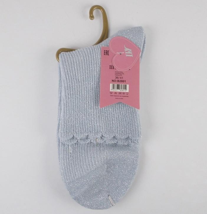 Носки с люрексом Шугуан 2801 размер 36-41 голубые