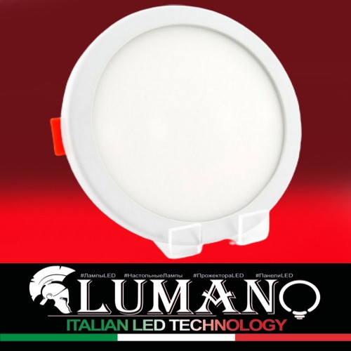 Панель LED 24W 4000K круг (d 230) (рег.50-200) врезная/универсальная (движимые клипсы) LUSQ-UNI-24W LUMANO