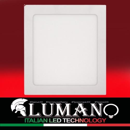 Панель LED накладная LUSF SQ-18C 4000K 18W квадрат (210*210*28) алюминий (12міс.гар) TM LUMANO