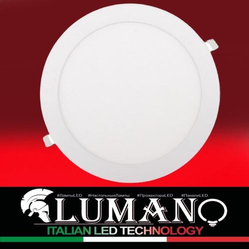 Панель LED врезная LURD-12C 4000K 12W круг (170х10см) алюминий (1 год гарантии) ТМ LUMANO