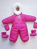 Детские комбинезоны зимние, фото 7