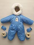 Детские комбинезоны зимние, фото 2