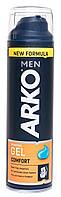 Arko Men гель для бритья Comfort 200 мл