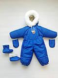 Детские комбинезоны зимние, фото 10