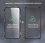 Магнітний метал чохол FULL GLASS 360° для Xiaomi Mi Note 10 Lite /, фото 2