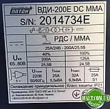 Сварочный аппарат инвертор Патон ВДИ-200E DC MMA Гарантия 5 лет инверторный патон, фото 4