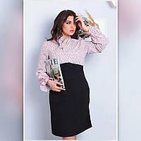 """Утонченное комбинированное женское платье ткань """"Костюмная - софт"""" 50, 52, 54 размер 50"""