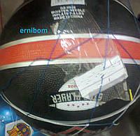 Мяч баскетбольный ВВ0102