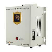Стабилизатор напряжения LOGICPOWER LP-W-8500RD (5100Вт / 7 ступ)