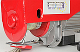 Тельфер-лебедка Euro Craft HJ 202 первого класса электрической защищенности, фото 5