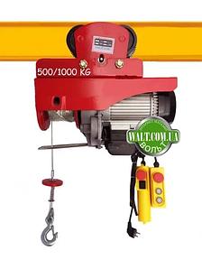 Тельфер с кареткой,EUROCRAFT .500/1000 KG таль передвижная