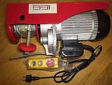 Электрическая лебёдка тельфер таль Eurocraft HJ208, фото 3