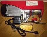 Электрическая лебёдка тельфер таль Eurocraft HJ208, фото 4
