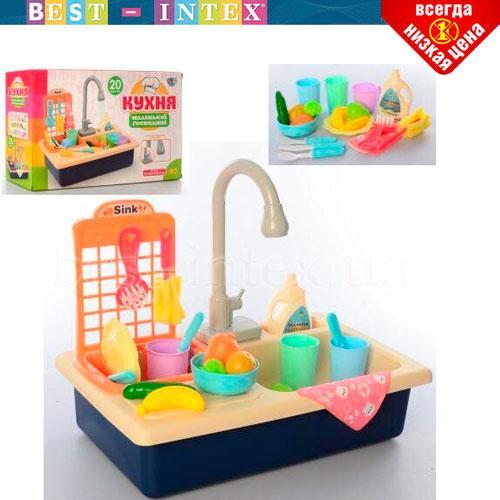 Детская игровая кухня Limo Toy WD-R42 20 предметов