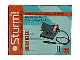 Точильный станок - гравер Sturm BG60075 140 Вт, фото 5