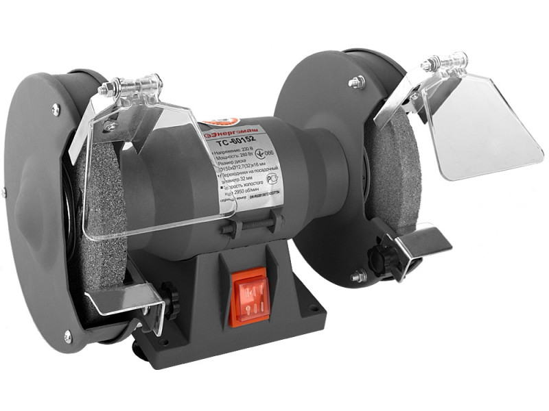 Точильний верстат Енергомаш 150 мм, 280 Вт МС-60152