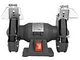 Точильний верстат Енергомаш 150 мм, 280 Вт МС-60152, фото 5