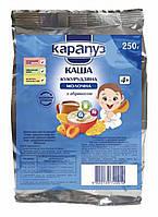 Каша молочная кукурузная с абрикосомс 4 мес Карапуз 250г