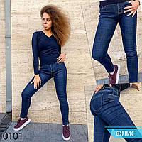 Женские джинсы на флисе синие, фото 1
