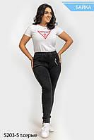 Женские джинсы теплые  батал, фото 1