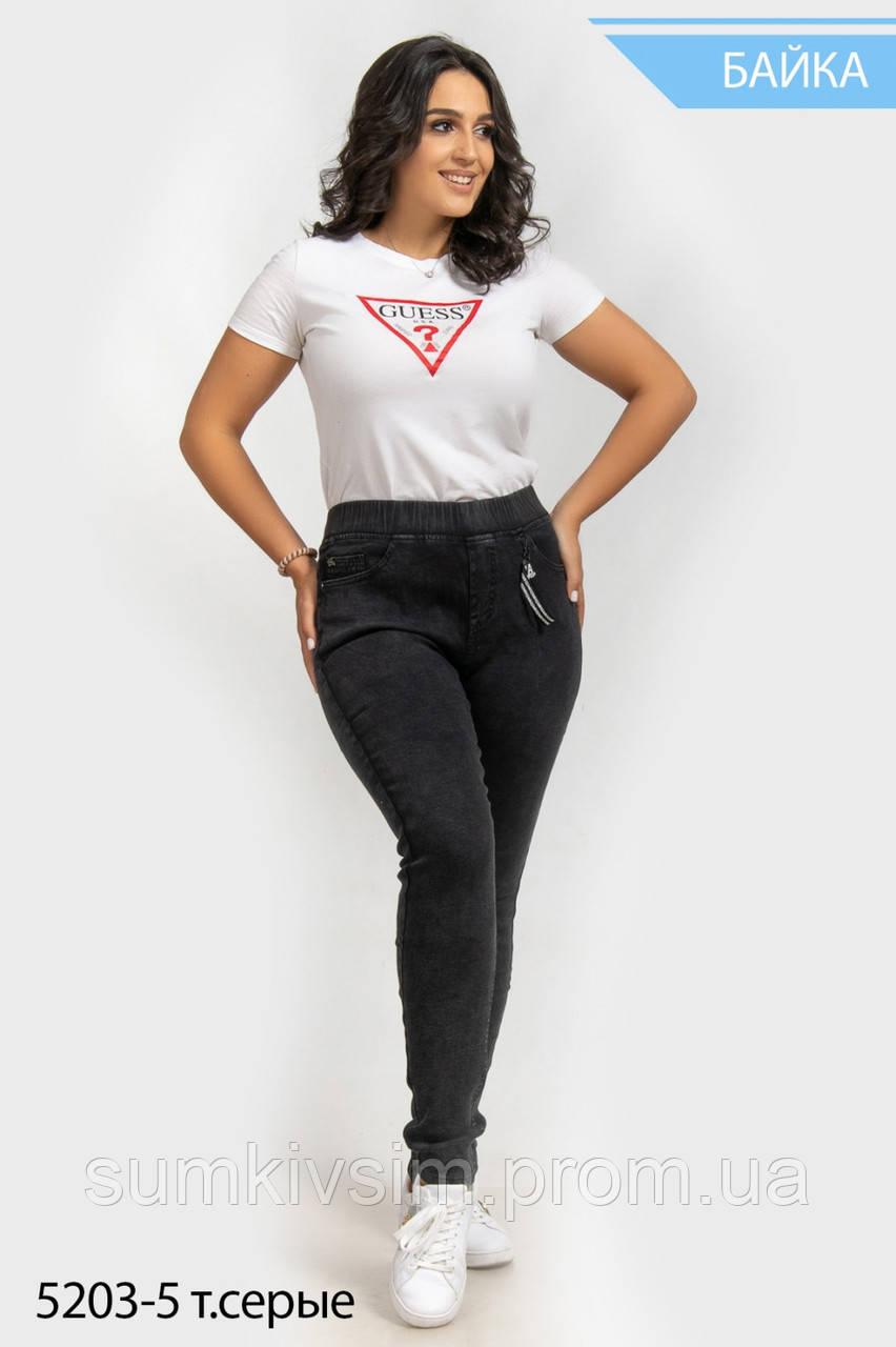 Женские джинсы теплые  батал