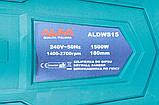 Шлифовальная машина AL-FA ALDWS15 шлифмашинка для стен и потолков, фото 7