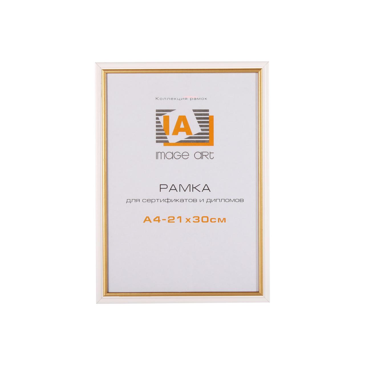 Рамка из пластика со стеклом 21*30, А-4, белая с золотом
