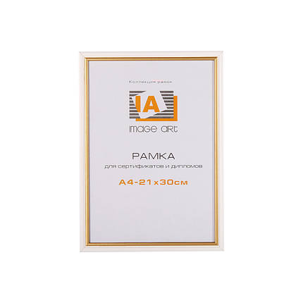 Рамка из пластика со стеклом 21*30, А-4, белая с золотом, фото 2