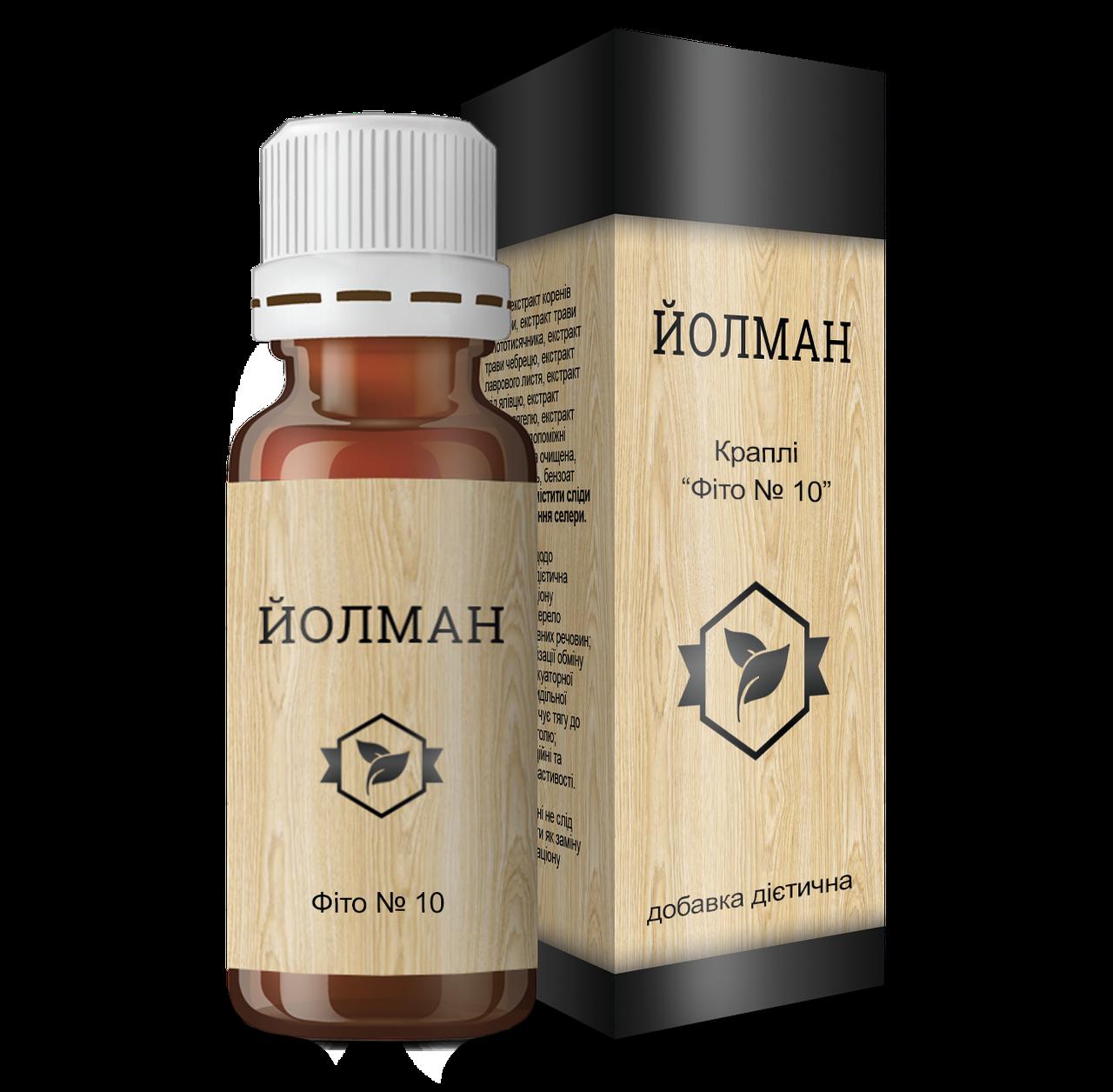 Йолман №10 – капли от простатита