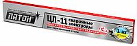 Сварочные электроды ПАТОН ЦЛ-11 диаметром 3 мм, 1 кг