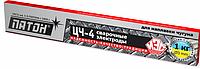 Сварочные электроды ПАТОН ЦЧ-4 диаметром 3 мм, 1 кг для наплавки чугуна
