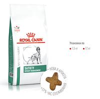 АКЦИЯ Корм Royal Canin Satiety Weight Management для собак при зайвій вазі 12кг+ 12консерв