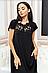 Женская ночная сорочка Effetto 03109, фото 2
