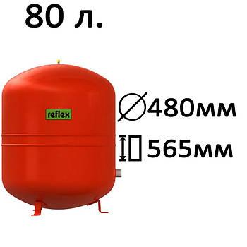 Расширительный бак вертикальный N,NG Reflex 80