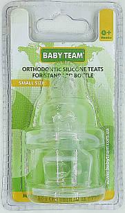 Соска силиконовая ортодонтическая 0+, медленный поток/ BabyТeam, 2 шт., арт. 2002