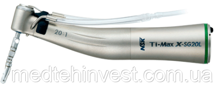 Хирургический наконечник Ti-Max X-SG20L, 20:1, NSK (Япония)