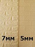 Декоративная 3D панель стеновая самоклеющаяся под кирпич ЖЕЛТО-ПЕСОЧНЫЙ 700х770х7мм (в упаковке 10 шт), фото 4