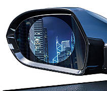 Пленка Анти-дождь для зеркала Baseus Круг 2шт. 80х80 мм (SGFY-A02)