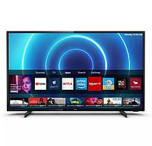 Телевізор Philips 50PUS7505/12 (PPI 1500, Smart TV, 4K UHD Smart TV, DVB-С/T2/S2,HDR 10+, P5 Perfect Picture), фото 3