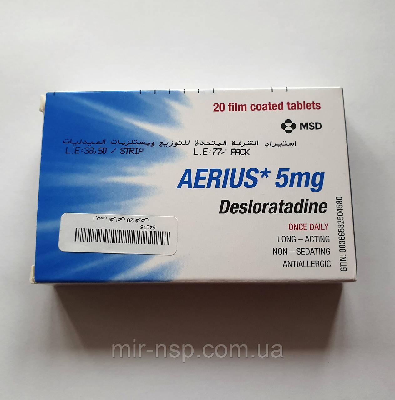 Аэриус Aerius №20 Египет