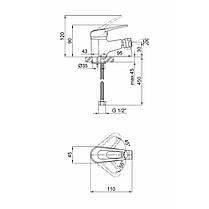 Змішувач для біде Qtap Light CRM 001A, фото 2