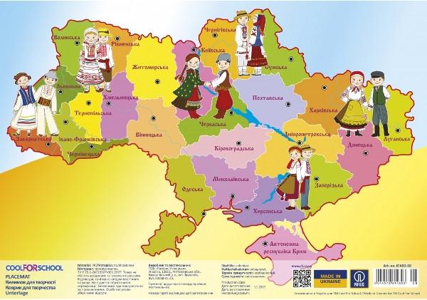Коврик для детского творчества «Карта Украины», пластиковый, 38,5х27 см