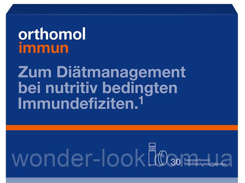 Витамины Orthomol Immun бутылочки с жидкостью (30 дней)