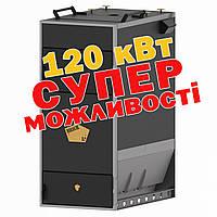 Котел пиролизный БРИК 120 кВт