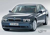 Лобовое стекло на BMW 7 SERİES E65 735-750