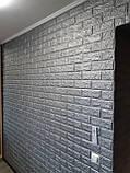 Декоративная 3D панель стеновая самоклеющаяся под кирпич СЕРЕБРО 700х770х7мм, фото 6