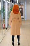 Класичне жіноче демісезонне пальто пісочного кольору Д 817, фото 3