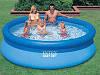 Надувной бассейн Intex 28120 без насоса
